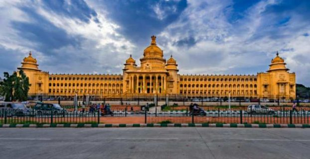 Amalgamation of Modernization And Development - City of Bengaluru